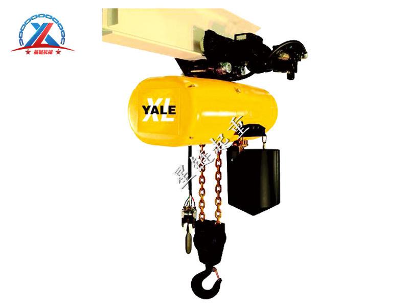 耶鲁气动环链葫芦XL-04